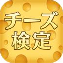 application2014